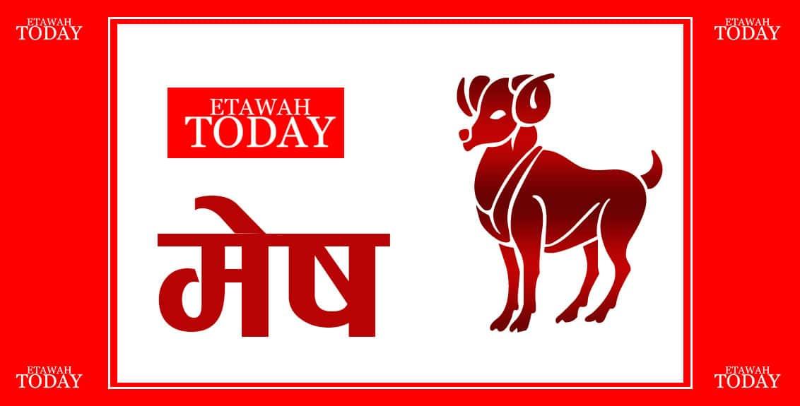 EtawahToday